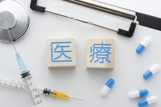 医療の画像