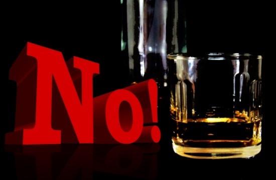断酒の画像