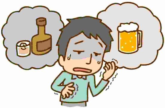 アルコール依存症_症状の画像