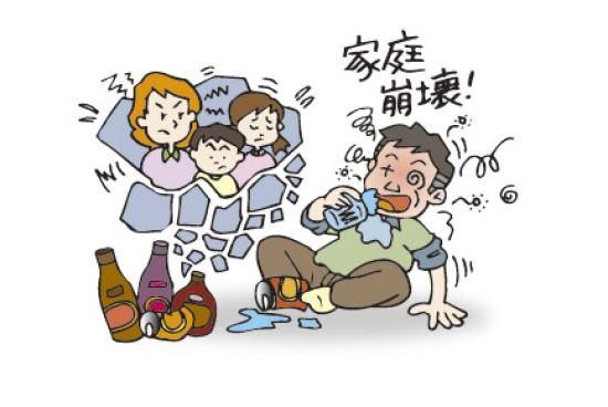 アルコール依存症_被害の画像