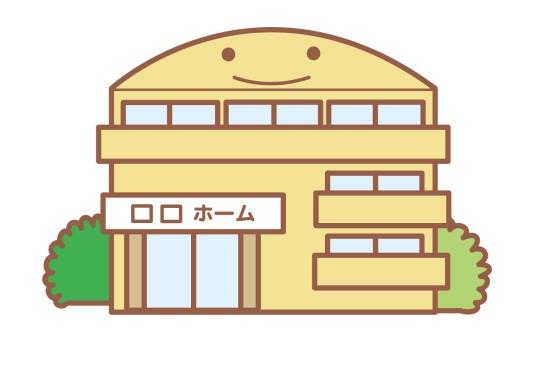 看護_グループホームの画像