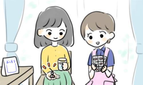お薬_服薬管理