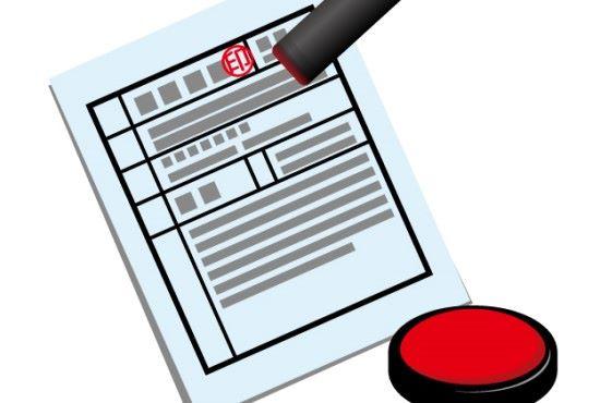 保険_申請書類の画像