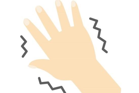 手の震えの画像2