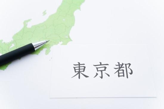 東京30の画像