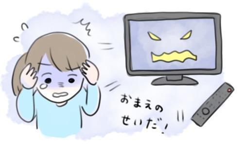 幻聴_幻覚_妄想_統合失調症