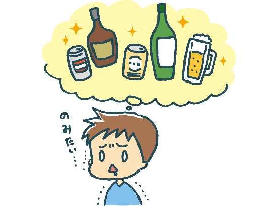 お酒_アルコール